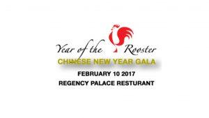 HKCBA - Chinese New Year Gala