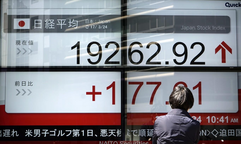 bills market bargain asian