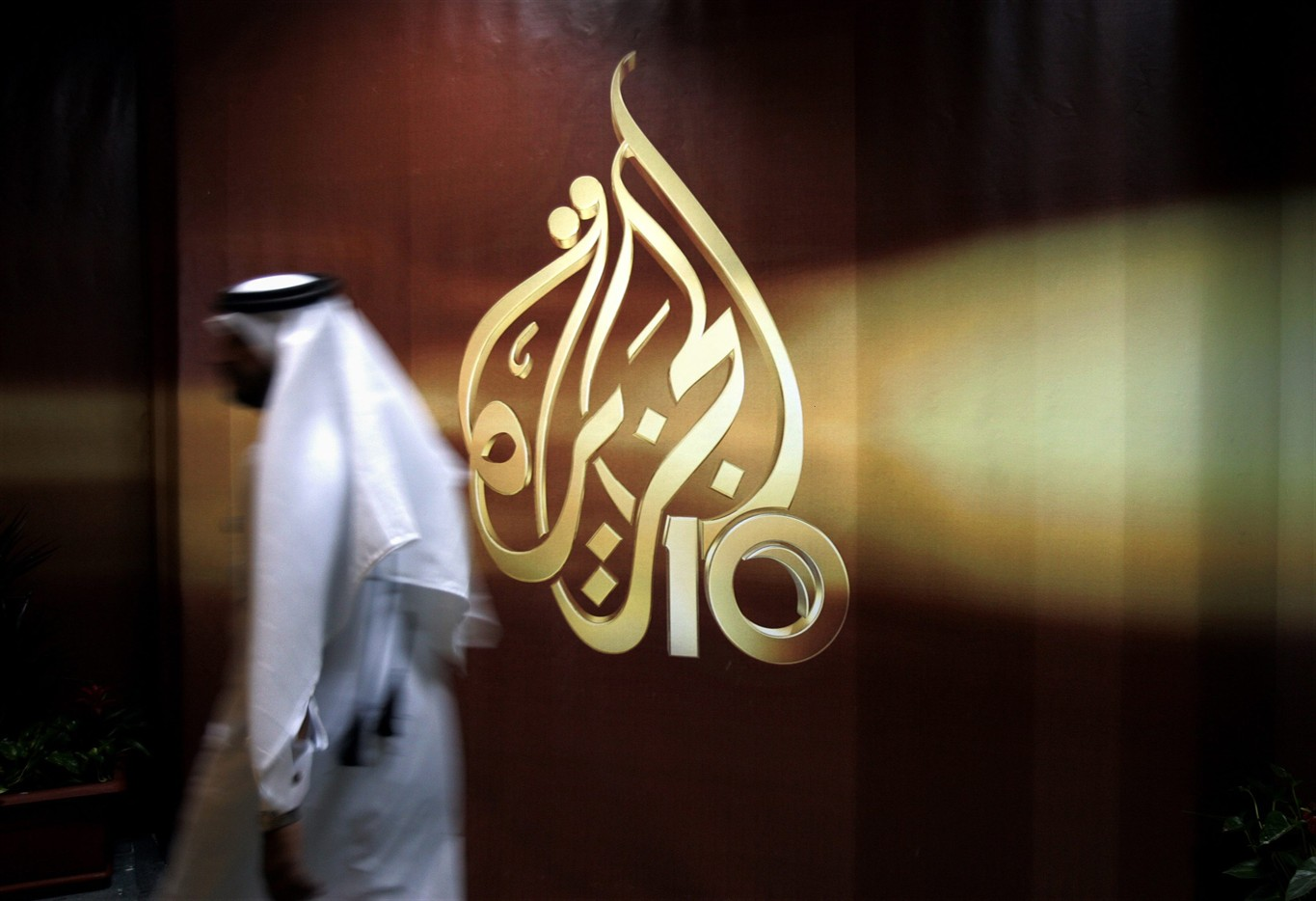 Egypt blocks 21 websites including Al Jazeera: security sources