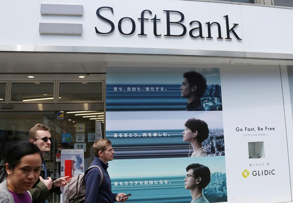 SoftBank profits rise, party on gains from Saudi-tied fund - 660 NEWS