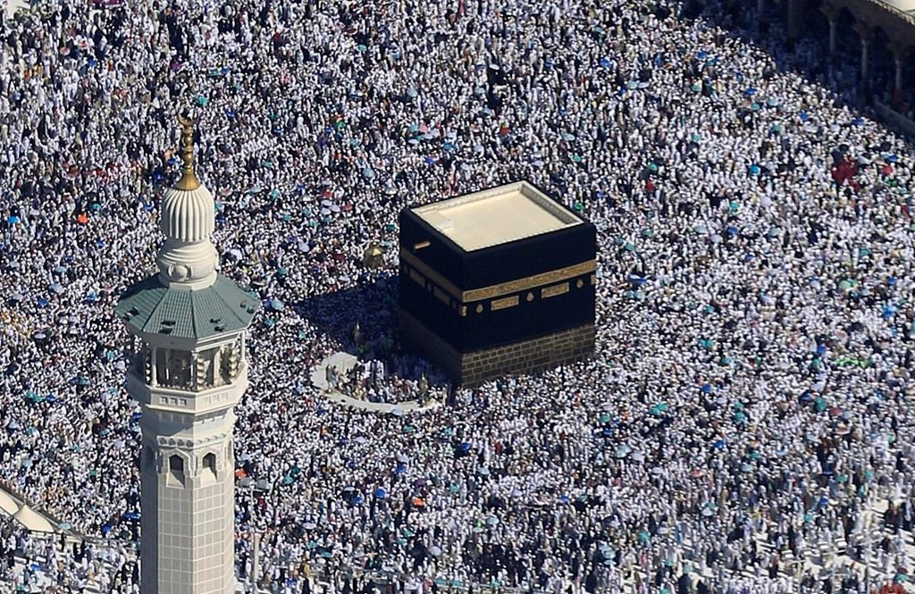 Q&A: The hajj pilgrimage and its significance in Islam - 660 NEWS